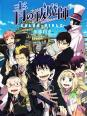 Blue Exorcist Saison 1