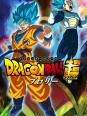 Dragon ball, Z, GT, KAI, SUPER